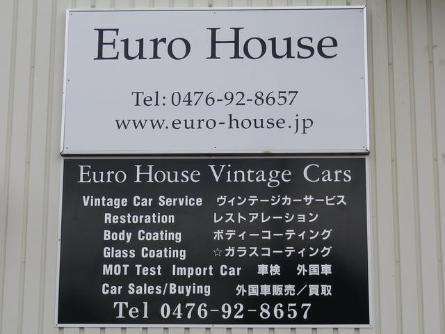 ヴィンテージジャガー・ローバー・MG・トライアンフなど販売・修理・レストア等はぜひご相談ください。