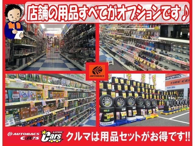 オートバックス木更津金田店 (株)G-7・オート・サービス(3枚目)