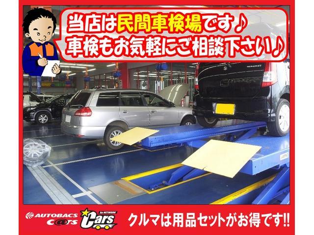 オートバックス木更津金田店 (株)G-7・オート・サービス(4枚目)