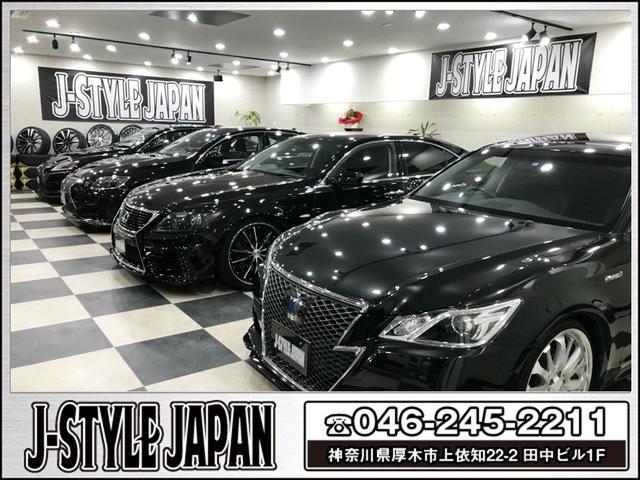 J-STYLEJAPAN(ジェイスタイルジャパン)