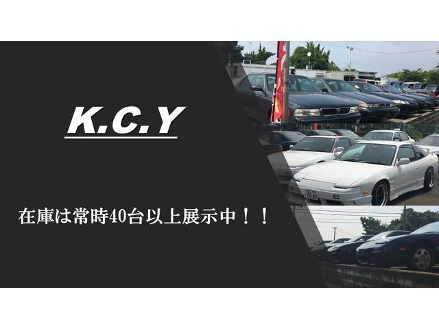 株式会社K.C.Y