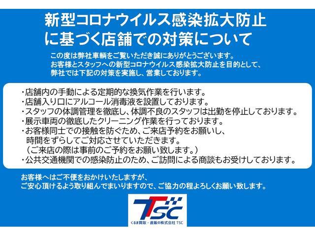 (株)TSC 買取直販 千葉北インター店(5枚目)