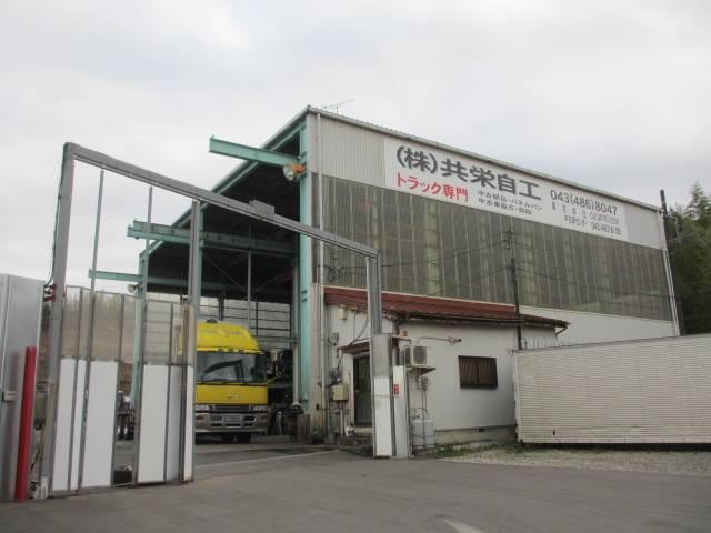 日本トラックリファインパーツ協会の加盟店として、リファインパーツをお客様に供給しております!!
