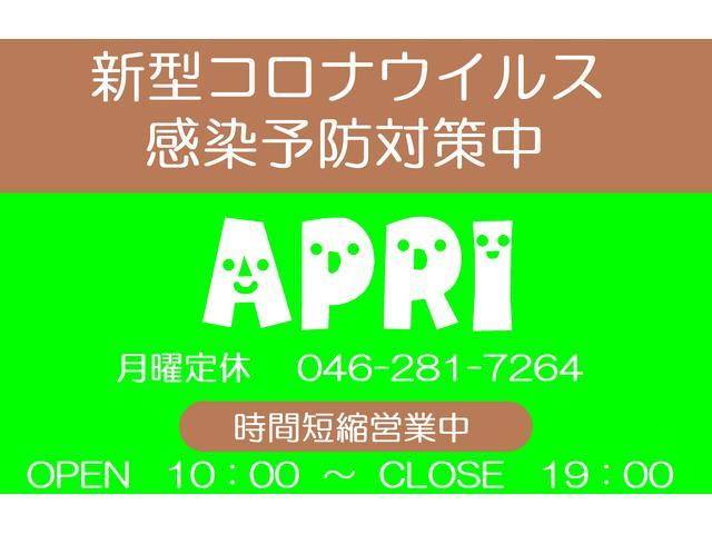 Apri(アプリ)(1枚目)