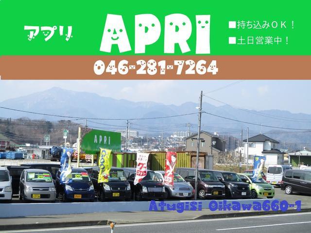 Apri(アプリ)(5枚目)