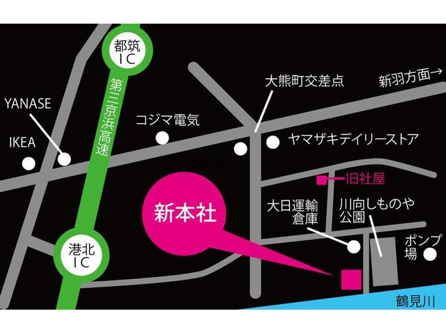 所在地は第三京浜 港北インターからすぐです!