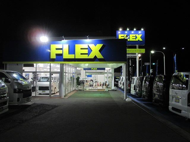 フレックス ハイエース東名川崎インター店