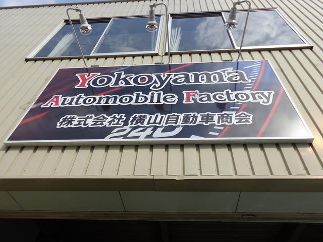 株式会社 横山自動車商会