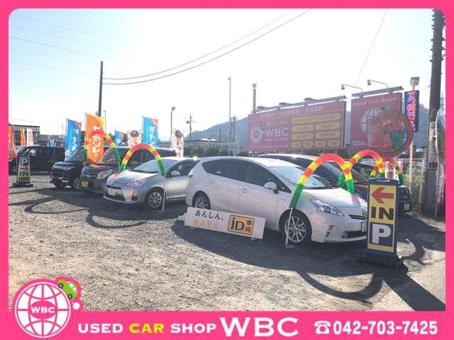 [神奈川県]Used Car Shop WBC