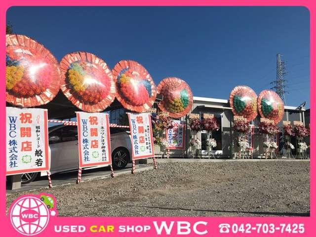 Used Car Shop WBC(2枚目)