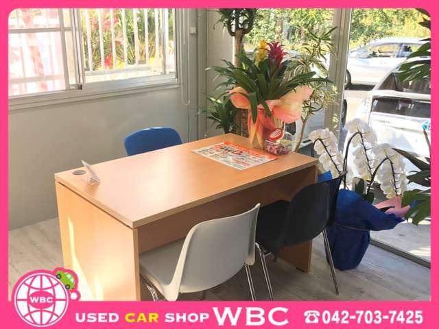 Used Car Shop WBC(2枚目)
