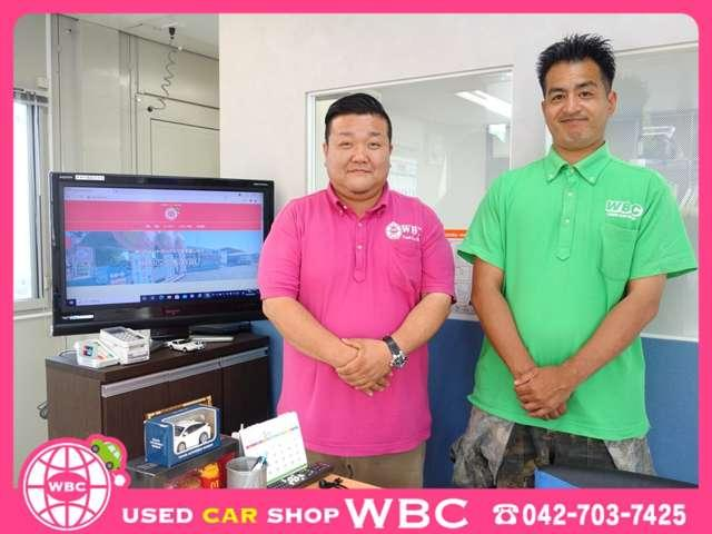 Used Car Shop WBC(4枚目)