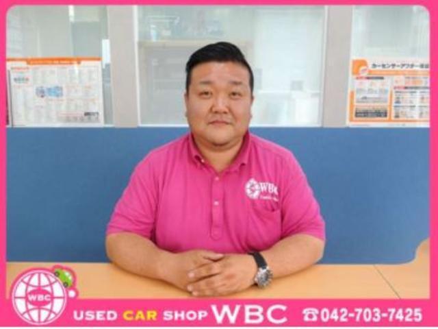 Used Car Shop WBC(3枚目)