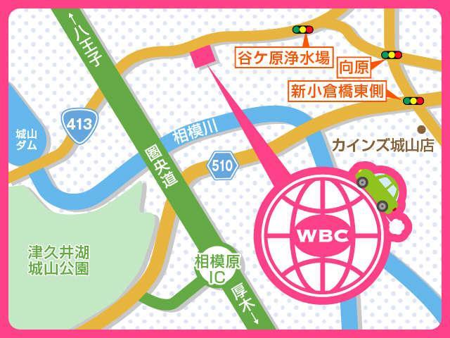 Used Car Shop WBC(4枚目)