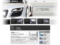 LIBERALA リベラーラ札幌 (株)ガリバーインターナショナル