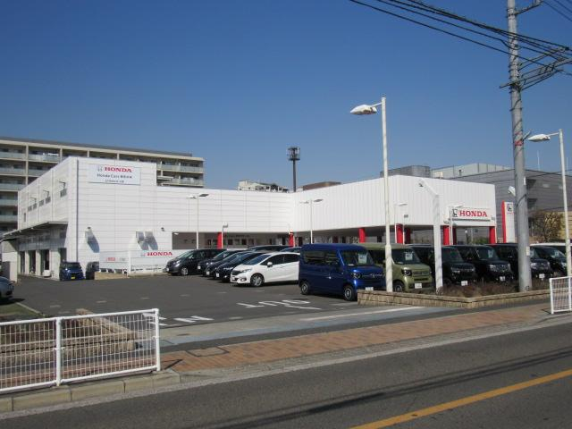 Honda Cars 東京中央 U-Select 三鷹
