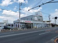 (株)ホンダカーズ東京中央 国立府中店