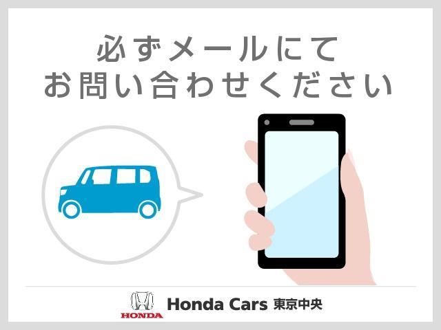 (株)ホンダカーズ東京中央 ネットギャラリー(1枚目)