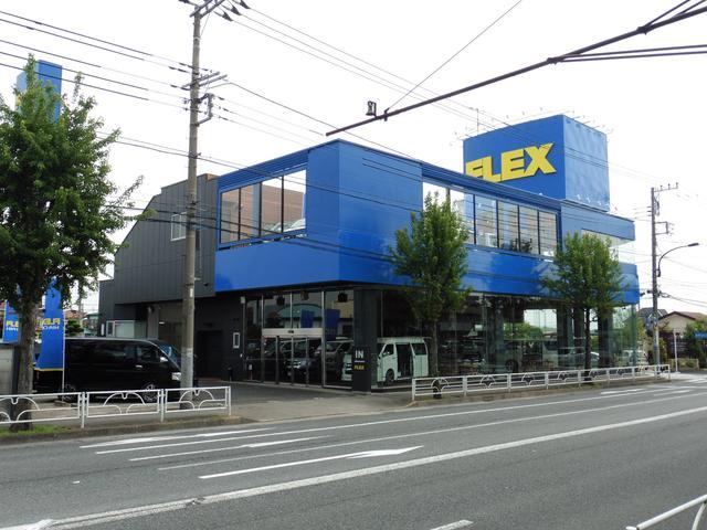 「東京都」の中古車販売店「フレックス ハイエース西東京」