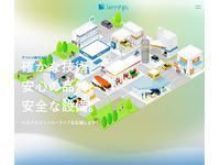 中古車業販卸売センター立川支店(株)エスキュービズムLCD