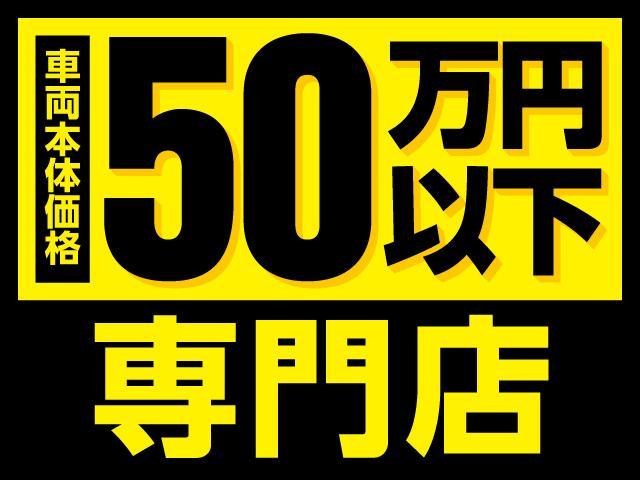 ガリバーアウトレット150号焼津店