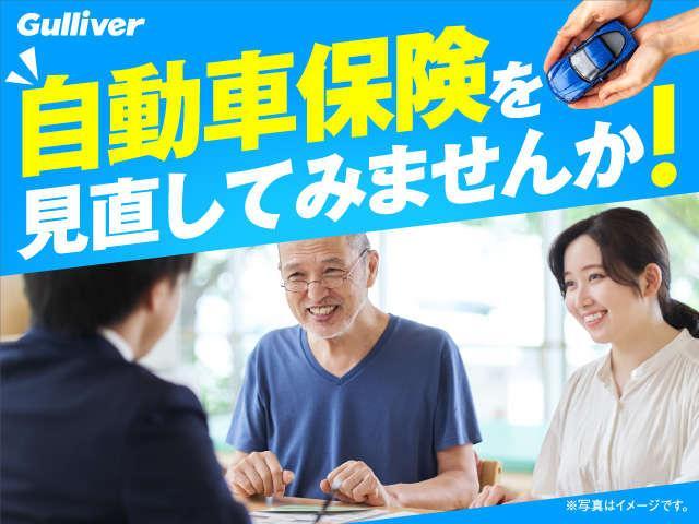 ガリバー太宰府インター店(5枚目)