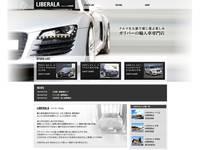 LIBERALAつくば (株)ガリバーインターナショナル