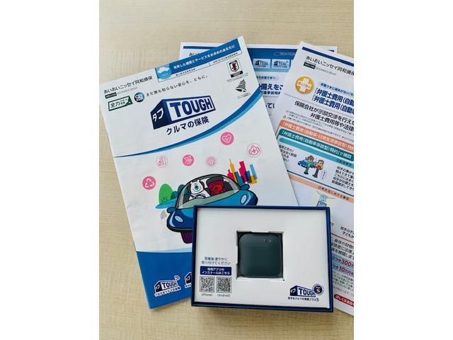 エールート新三郷ららシティ店 (株)エールート(2枚目)
