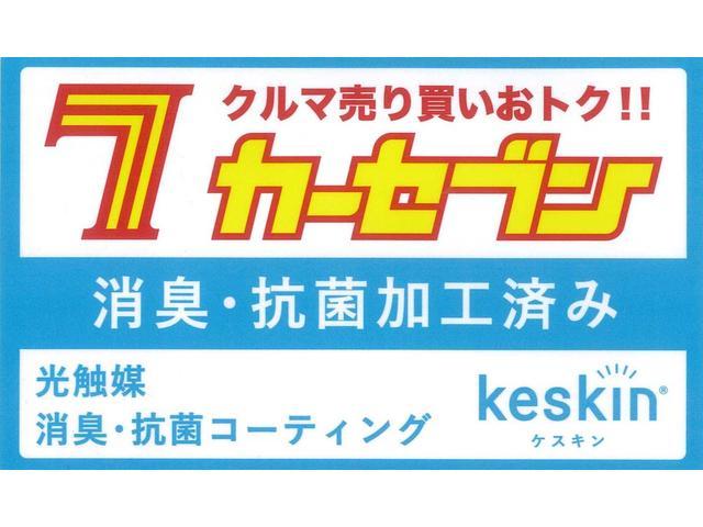カーセブン松戸中央店(4枚目)