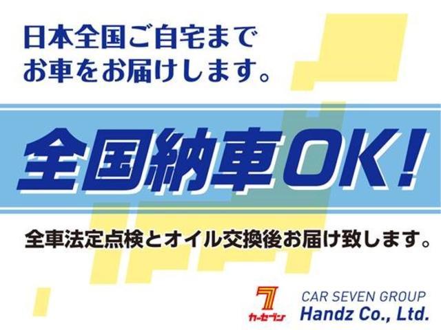 カーセブン松戸中央店(5枚目)