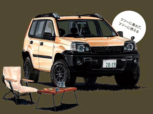 AUTO MOTIVE JAPAN (オートモーティブジャパン)(6枚目)