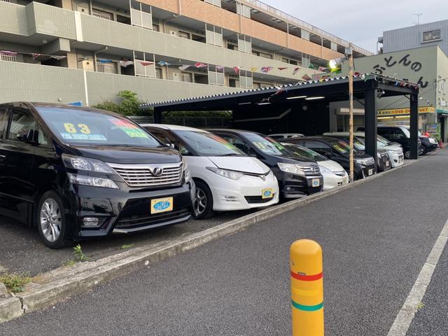 (有)R-FIX アールフィックス 座間店(1枚目)