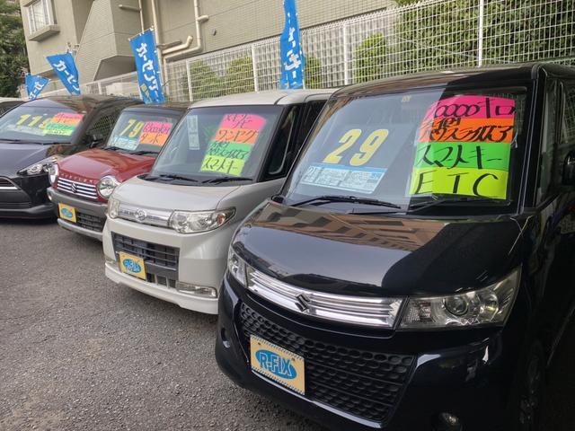 (有)R-FIX アールフィックス 座間店(6枚目)
