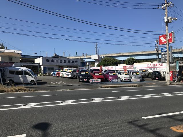 有限会社 山田自動車商会【JU適正販売店】(3枚目)