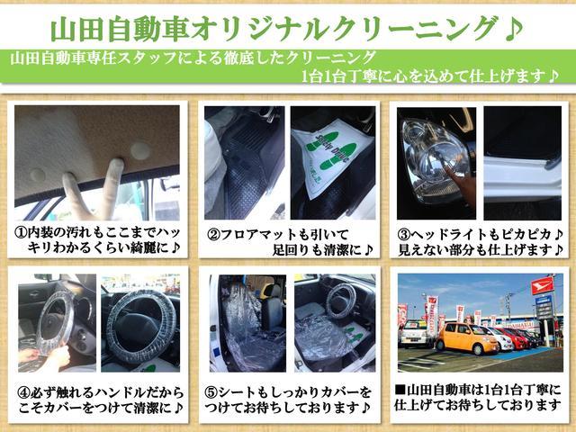 有限会社 山田自動車商会【JU適正販売店】(4枚目)