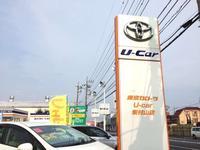 トヨタ東京カローラ(株) U−Car東村山店