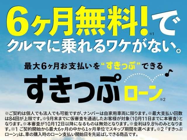 ガリバー新潟県庁前店 (株)IDOM(6枚目)