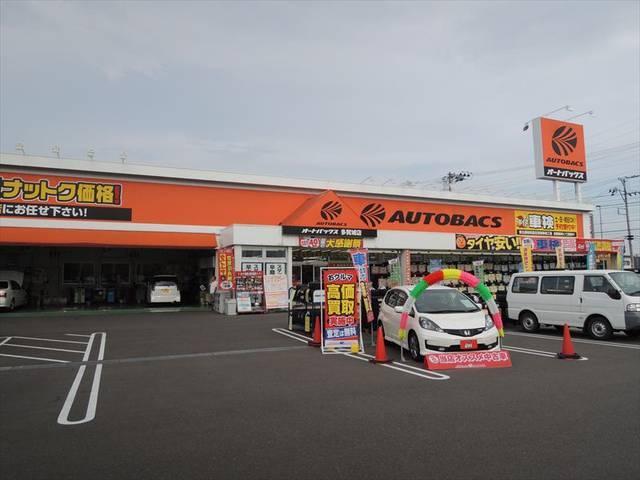 オートバックス 多賀城店