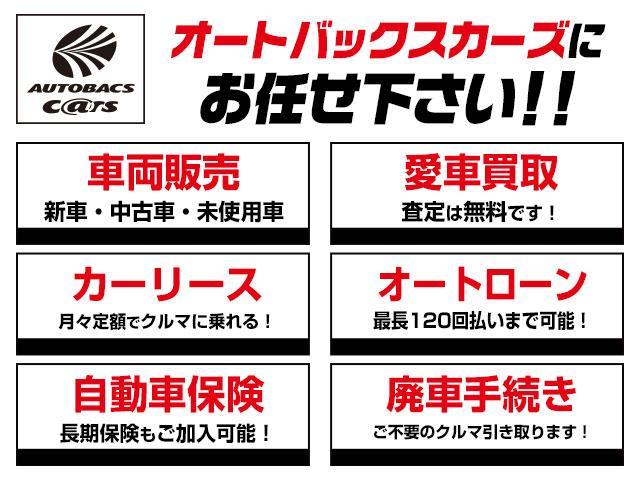 オートバックス 多賀城店(2枚目)