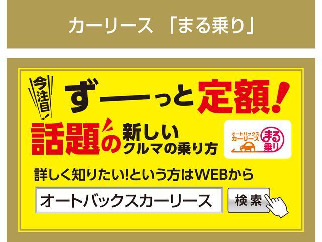 スーパーオートバックス 仙台泉加茂店(3枚目)