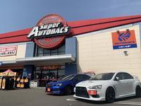 スーパーオートバックス 仙台泉加茂店