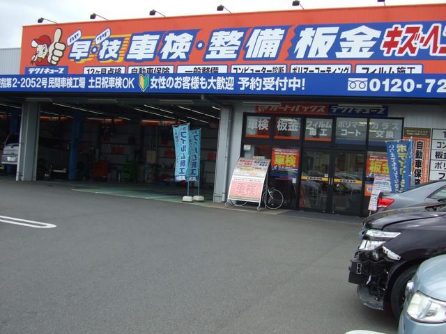 オートバックス環4泉 (株)アイエー(1枚目)