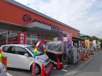 オートバックス・いわき鹿島店