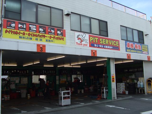 オートバックス三島店(2枚目)