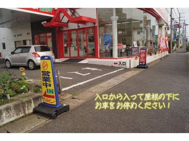 アップル流山あおぞら店 FC本部旗艦店(3枚目)