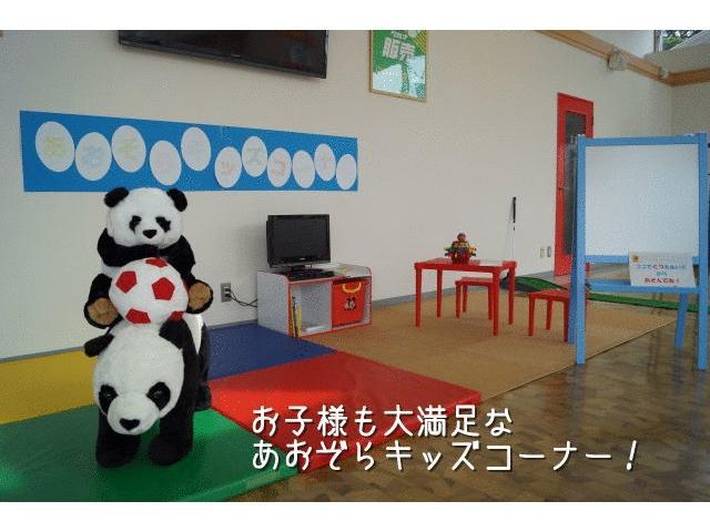 アップル流山あおぞら店 FC本部旗艦店(6枚目)