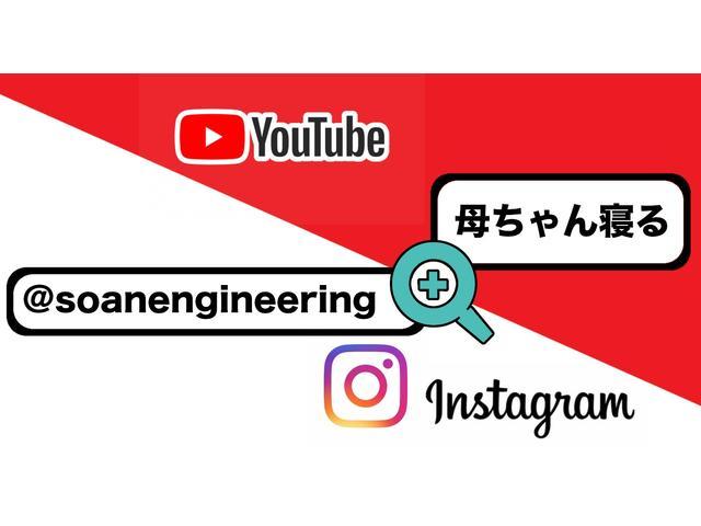 SOAN Engineering(6枚目)
