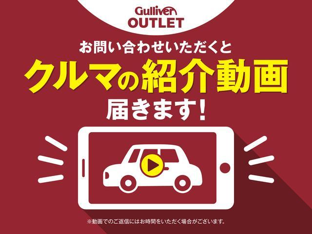 ガリバーアウトレット新潟亀田店(3枚目)
