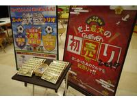 新潟県の中古車ならガリバーアウトレット新潟亀田店のキャンペーン値引き情報
