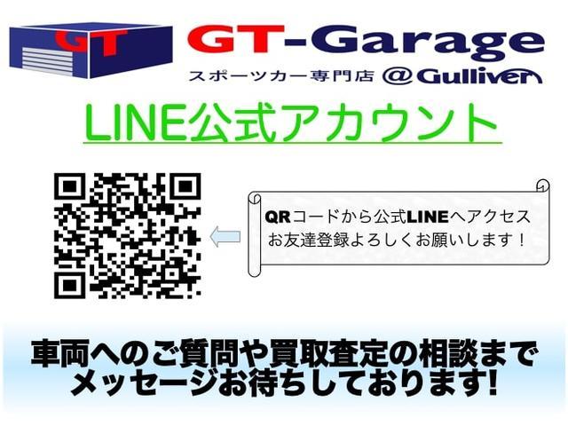 GT-Garage@Gulliver(6枚目)